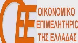ΟΕΕ: Σεμινάριο για τον εξωδικαστικό μηχανισμό στις 6 Νοεμβρίου