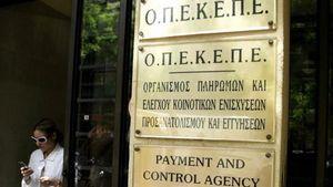ΟΠΕΚΕΠΕ: Πληρωμή 5,6 εκατ.ευρώ σε 9.840 αγρότες