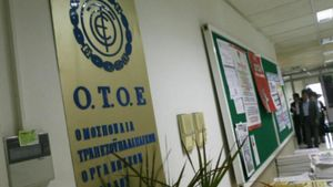 Αναβάλλεται η συνάντηση της ΟΤΟΕ με τον Δραγασάκη