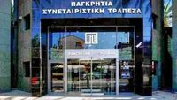 Παγκρήτια Τράπεζα: Συγκροτήθηκε σε σώμα το ΔΣ