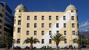 Βόλος: Έστειλαν φάκελο με ύποπτη σκόνη και στο Πανεπιστήμιο Θεσσαλίας