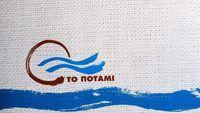 Ποτάμι: Κείμενο στήριξης από 26 προσωπικότητες