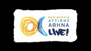 Περιφέρεια Αττικής: Συμμετέχει στην ΙΤΒ BERLIN 2015