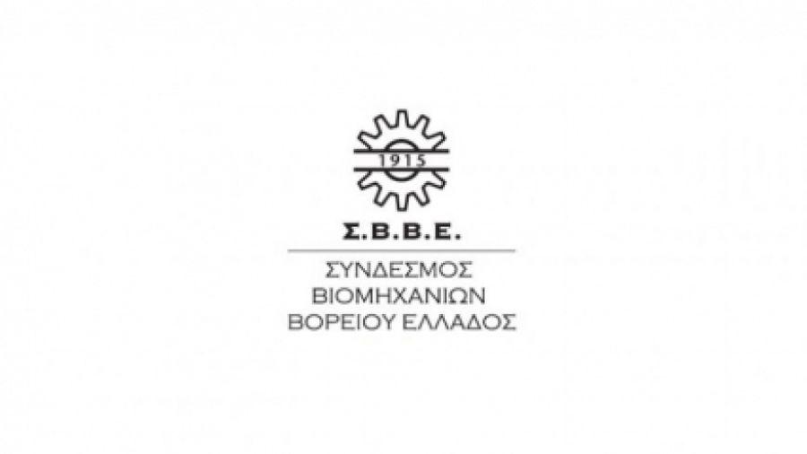 ΣΒΒΕ: «Παραγωγικές Επενδύσεις: η Μόνη Διέξοδος για τη Χώρα»