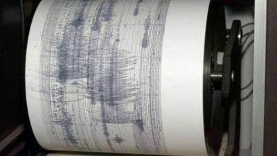 Σεισμός 4,6 Ρίχτερ κοντά στη Νίσυρο