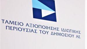ΤΑΙΠΕΔ: Ζήτησε βελτιωμένη προσφορά για τη μαρίνα Χίου