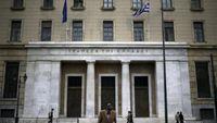 ΤτΕ: Μειώθηκε κατά 10 δισ. ο δανεισμός τραπεζών από ELA