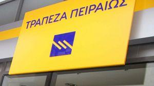 Η EBRD βραβεύει την Τράπεζα Πειραιώς