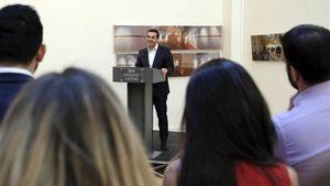 Κάλεσμα Τσίπρα από το Σίτι για αξιοποίηση του θετικού μομέντουμ της ελληνικής οικονομίας