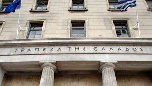 Μέρισμα 644,3 εκατ. ευρώ από την ΤτΕ στο Δημόσιο