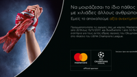Mastercard: Στέλνει 50 τυχερούς στο UEFA Champions League
