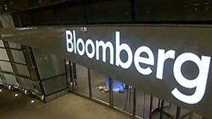 Bloomberg: Ύφεση 1,8% για την Ελλάδα το 2016