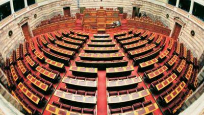 Βουλή: Ανοίγει το απόγευμα η αυλαία της Προανακριτικής για τη Novartis