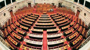 Βουλή: Σύλληψη επισκέπτριας για ακάλυπτες επιταγές
