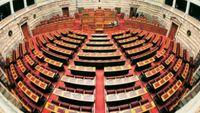 Ποιος βουλευτής κοιμήθηκε μέσα στο εντευκτήριο της Βουλής (φώτο)