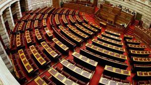 Live από τη Βουλή: Οι ομιλίες των πολιτικών αρχηγών για τον προϋπολογισμό