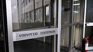 Υπουργείο Εσωτερικών: Ενέκρινε ενισχύσεις 4,634 εκατ. ευρώ σε δήμους της χώρας