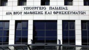 14 εκατ. ευρώ αναβαθμίζουν ΙΕΚ και ΕΠΑΛ
