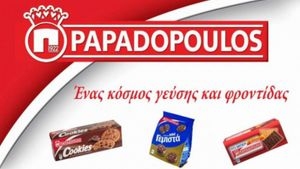Μπισκότα Παπαδοπούλου: Από τα πανέρια της Πόλης στα ράφια όλου του πλανήτη