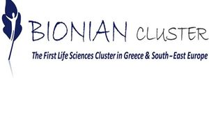Ανοίγει ο εκπαιδευτικός πυλώνας του Bionian Cluster