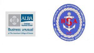 Συνεργασία του H.S.A. με το ALBA