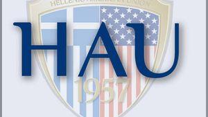 HAU: Εξαγωγές οίνου και αποσταγμάτων