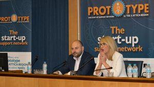 Prototype: H πρωτοβουλία Περιφέρειας Αττικής και ΤΕΕ για την ενίσχυση των startups