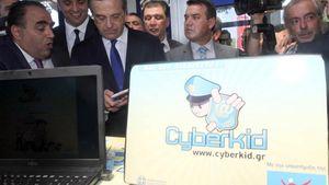 Το Cyberkid στην 79η ΔΕΘ