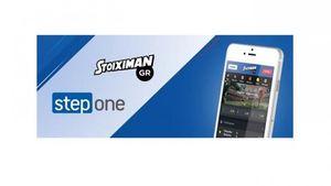 Η Stoiximan υλοποίησε Microsoft Dynamics NAV με την Step One
