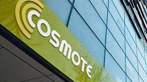 Cosmote E-Value: Αύξηση τζίρου το 2015