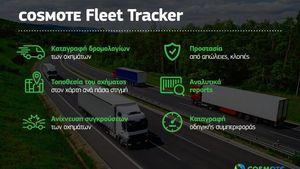 COSMOTE Fleet Tracker: Νέα προηγμένη IoT υπηρεσία για τη διαχείριση εταιρικών οχημάτων και στόλων