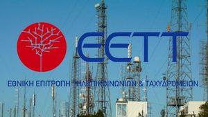 ΕΕΤΤ: Επιχειρήσεις για παράνομες εκπομπές