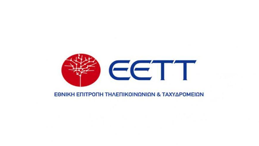 Η ΕΕΤΤ ενέκρινε 21 οικονομικά πακέτα του ΟΤΕ