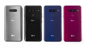 LG: Παρουσίασε το νέο V40 ThinQ