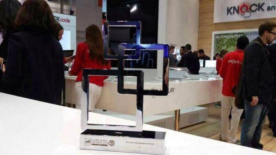 H LG διακρίθηκε ως η πιο καινοτόμος εταιρεία στο MWC 2014