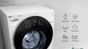 Η LG παρουσιάζει το πλυντήριο-στεγνωτήριο TWINWash