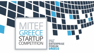 MITEF: Παράταση αιτήσεων για τον διαγωνισμό Startup Competition