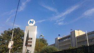 Διαγωνισμός ευρυζωνικής διασύνδεσης από τη ΝΕΡΙΤ