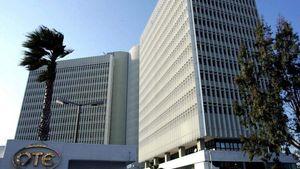 Υπογραφή σύμβασης ΥΠΕΞ-ΟΤΕ για την αναβάθμιση του τηλεπικοινωνιακού δικτύου ΝΕΤ-VIS