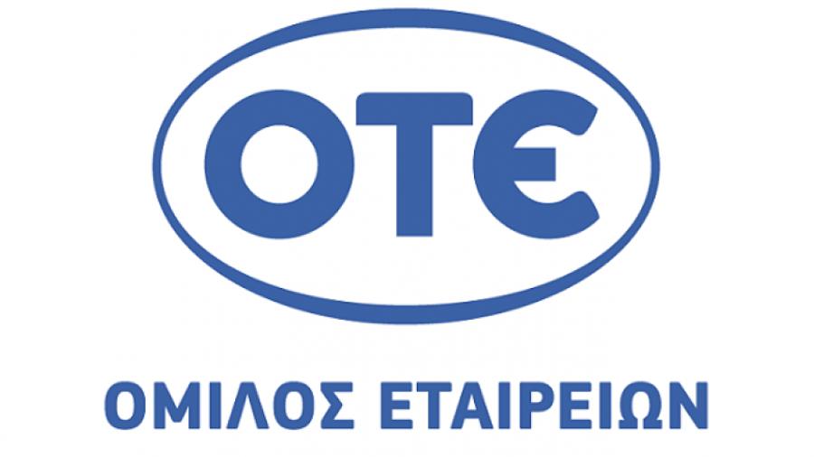 OTE: Υλοποίησε νέο Data Center για το ΕΔΕΤ