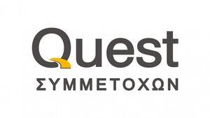 Quest Συμμετοχών: Επιστροφή μετρητών από τη UniSystems