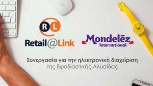 Retail@Link: Λύσεις στη Mondelez