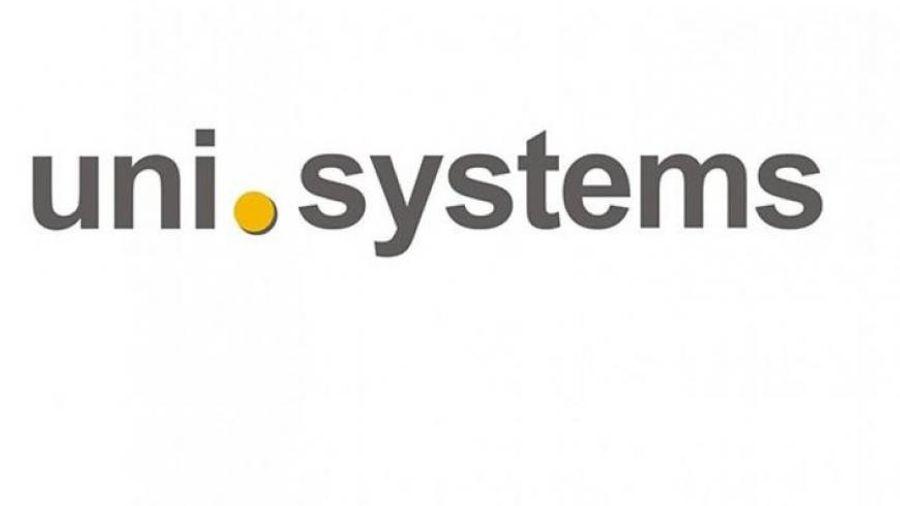 Uni Systems: Ολοκλήρωση έργου πλήρους επιχειρησιακής λειτουργίας του ΕΜΣΤ