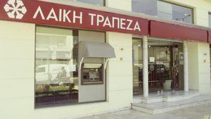 Κύπρος: Οδικός χάρτης για πώληση της Λαϊκής