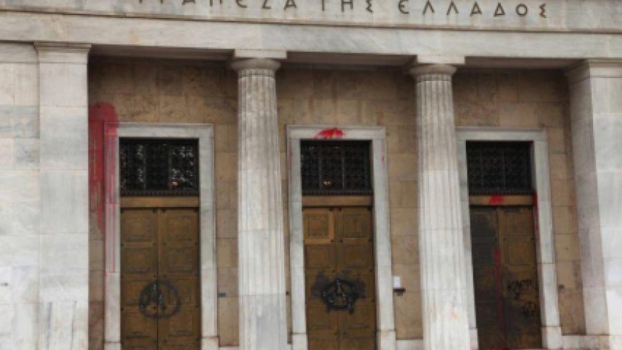 Τράπεζες: Κώδικα Δεοντολογίας φέρνει η ΤτΕ