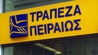 Τράπεζα Πειραιώς: Ο Δημήτρης Μαυρογιάννης αναλαμβάνει Chief Operating Officer (COO)