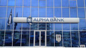 Alpha Bank: Συμφωνία Διοίκησης-εργαζομένων
