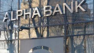 Alpha Bank: Το πρωτογενές πλεόνασμα στα 1,1 δισ. ευρώ