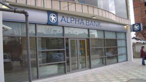 Alpha Bank: Επιζήμια η καθυστέρηση επανα-ιδιωτικοποίησης