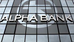 Αlpha Bank: Σημαντικά επιτεύγματα για την ελληνική οικονομία